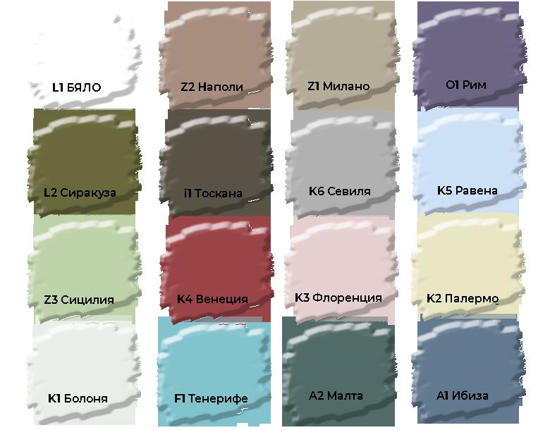 цветове-тебеширена-боя